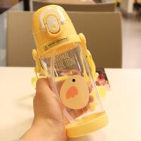 呆萌可爱卡通男女儿童幼儿园宝宝塑料吸管杯背带便携户外运动水壶 黄色450ML 450ML
