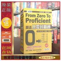 英�Z�牧愕骄�通 外教+中文 11DVD 2���в�W��C功能mp3 光�P影碟片 正�北京增值��C打�l票 �M500送16G