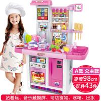 玩具大��和��N房套�b�碗瓢盆仿真�N具出水女生玩具4一6�q小女孩����