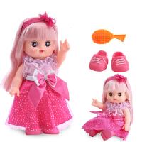 挺逗 美露宝宝眨眼唱歌说话洋娃娃  儿童玩具智能娃娃