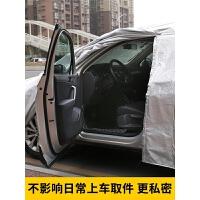 适用于大众汽车衣车罩途观L专用盖布冬季保暖加厚防雨晒防雪外套