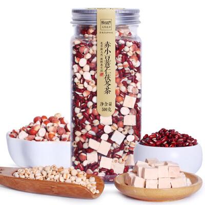 买1送1炒熟的赤小豆芡实薏米茶红豆薏米茯苓去除茶包濕氣重濕茶 买1送1共1000g诚意装 效果更佳