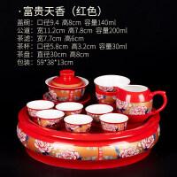【新品】茶具套装家用陶瓷景德镇整套中式功夫茶具茶壶茶杯茶盘公道杯
