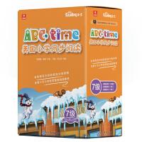 学而思 小学4、5年级适用 ABCtime美国小学同步阅读7级 raz分级阅读 学而思原版引进美国必修教材readin