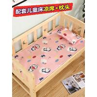 婴儿床凉席冰丝宝宝凉席新生儿夏季凉席幼儿园凉席儿童床席zf08