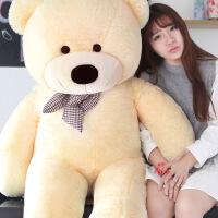 六一儿童节520毛绒玩具公仔2米泰迪熊猫抱抱熊女孩生日礼物布娃娃可爱床上抱枕520礼物母亲节