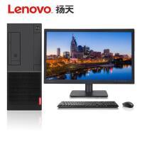 联想商用电脑 ) 扬天M6201D I3-8100/4G/1T/无驱/无光驱 19.5 显示器联想商用机 分体台式机 内