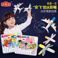 儿童绘画画笔彩色笔彩笔水彩笔套装24色36色幼儿园安全可水洗