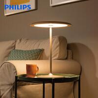 飞利浦(PHILIPS)Hue智能LED桌灯 睿晨智能台灯床头卧室灯可调光桌灯装饰落地灯台灯