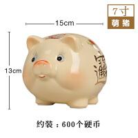 装饰摆件超大陶瓷猪创意生日礼品可爱招财儿童零钱储蓄存钱罐