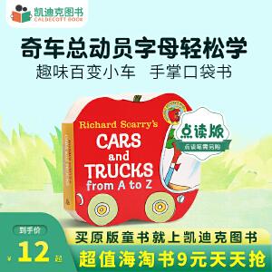 #凯迪克图书 英文原版绘本 Richard Scarry's Cars and Trucks from A to Z 斯凯瑞:汽车与货车 英文原版绘本童书 小本纸板书【纸板】