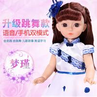 芭比娃娃套装女孩公主唱歌跳舞洋娃娃会说话的娃娃智能对话会走路