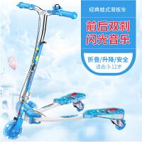 滑滑溜溜6剪刀车10儿童蛙式滑板车3-12岁8男女孩三四轮摇摆划板车