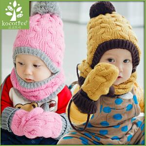 KK树儿童手套秋冬宝宝手套加绒保暖男童女童棉手套