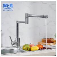 洗菜盆水龙头厨房冷热洗碗池家用304不锈钢拉丝龙头万向旋转折叠