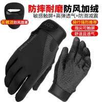 �T�自行��T行手套半指�L指�p震防滑山地公路�保暖�|屏加厚手套