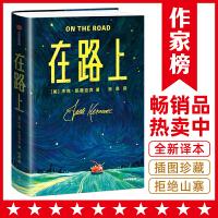 作家榜�典:在路上(以自己喜�g的方式�J�R世界,在路上遇�更好的自己!�髌媾��人巫昂,全�g本�K于�砹�!未�h插�D珍藏版�。�