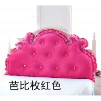 韩式床头靠垫大靠枕榻榻米腰枕抱枕全棉软包宿舍床上靠背1.8米 玫红色 芭比玫红