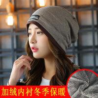 韩版帽子女秋冬套头帽头巾帽潮百搭时尚堆堆帽包头帽保暖月子帽厚MYZQ24 加绒 买一送二(送口罩和运费险)