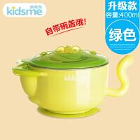 我注水保温碗吸盘碗婴儿辅食碗儿童不锈钢餐具防摔碗宝宝吃饭