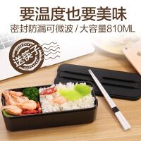 饭盒 可微波炉加热塑料小学生带午餐寿司便当盒