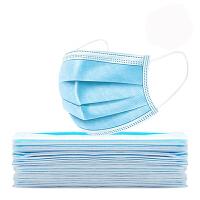 【蓝漂】一次性口罩 50支