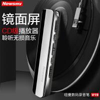 纽曼录音笔高清微型远距中文显示专业降噪外放MP3播放机专业级无损动态降噪学习会议取证录音笔