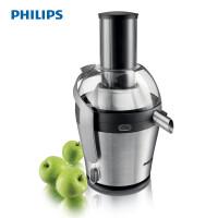 Philips/飞利浦 HR1871榨汁机电动家用果汁机 婴儿原汁水果料理机