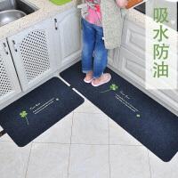 厨房地垫 吸水防油脚垫长条垫子进门口门厅门垫卫浴室防滑垫