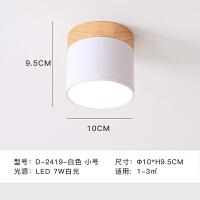 【品牌特惠】北欧走廊门厅创意个性玄光筒灯灯具现代简约入户射灯马卡龙过道灯