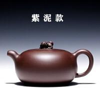 【热卖新品】宜兴紫砂壶纯全手工正宗茶壶具套装家用 名家