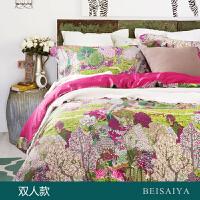 贝赛亚 高端60支贡缎长绒棉床品 双人印花床上用品四件套 凯森