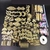 手工制作DIY发簪材料包 自制古装古典古风COS步摇发饰品簪子配件