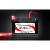 蓄电池60044适用于路虎揽胜宝马7系奔驰S级12V100AH汽车电瓶