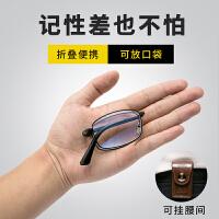 老花镜男远近两用高清折叠便携式自动调节度数老人老光眼镜女