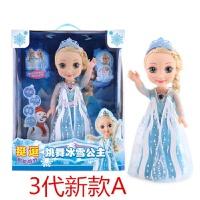 冰雪奇缘玩具爱艾莎公主智能洋娃娃会对话跳舞4岁10女孩3生日礼物