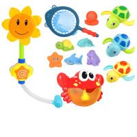 儿童宝宝洗澡玩具女孩小戏水沐浴儿童喷水泡泡男孩电动花洒套装向日葵戏水玩水玩具
