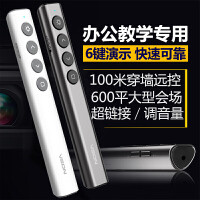 VSON N35 PPT翻页笔 多媒体电子遥控器激光笔教师用 投影笔可充电