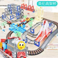 拖马斯小火车套装轨道积木大型电动高铁汽车儿童玩具男孩生日礼物
