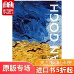 Vincent van Gogh 文森特・威廉・梵高 艺术大师系列