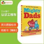凯迪克图书专营店 英文原版绘本 Mighty Dads 3-8岁英语启蒙【纸板】 认知交通工具 英语启蒙