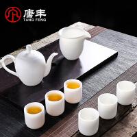 唐丰羊脂玉功夫茶具套装家用简约茶杯茶壶泡茶公道杯礼盒装