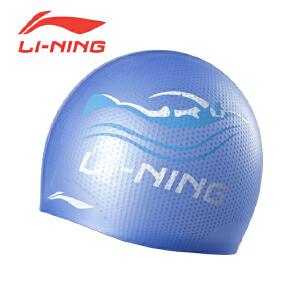 LI-NING/李宁游泳 泳帽 时尚休闲优质硅胶 防水防滑颗粒印花 专业游泳帽LSJK816