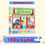 Busy Bookshop 系列纸板书 英文原版绘本 繁忙的书店 活动操作书