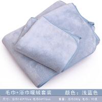 浴巾套装1毛巾+1浴巾加大加厚男女情侣宾馆酒店吸水浴巾可配礼盒