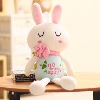 大号可爱小兔子毛绒玩具兔兔公仔女生布娃娃抱着睡觉的玩偶送女孩 羽绒兔小月 蓝色