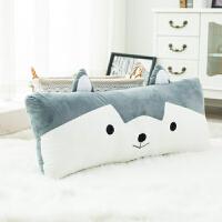 哈士奇睡觉抱枕靠枕床头靠垫靠背腰靠情侣床上双人长条枕头可爱