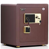 虎牌指纹45 家用办公保险柜/保险箱 全钢制造自动报警指纹开启3C认证 香槟色