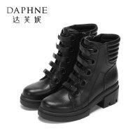 Daphne/达芙妮冬潮流马丁靴短靴 中跟圆头复古英伦风单靴女