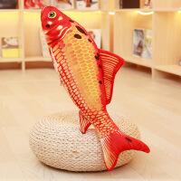 金鱼抱枕仿3d鲤可爱毛绒玩具猫猫公仔恶搞玩偶布娃娃